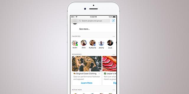 פרסומות בשיחה: פייסבוק מכניסה מודעות למסנג'ר