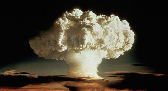 Hydrogen bomb (illustration). Photo: Getty Images