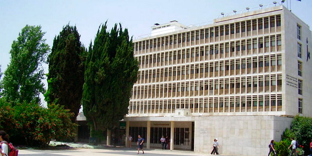Hebrew University-Led Consortium to Establish Jerusalem Entrepreneurship Center