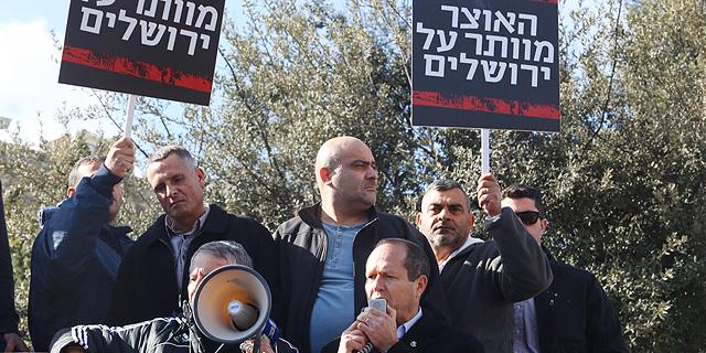 """משרד האוצר תוקף את עיריית ירושלים: """"שביתה פראית שנעשית על גבם של התושבים"""""""