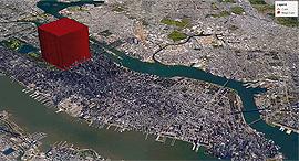 בניין לאוכלוסיית כל העולם ב מנהטן, צילום: real life lore