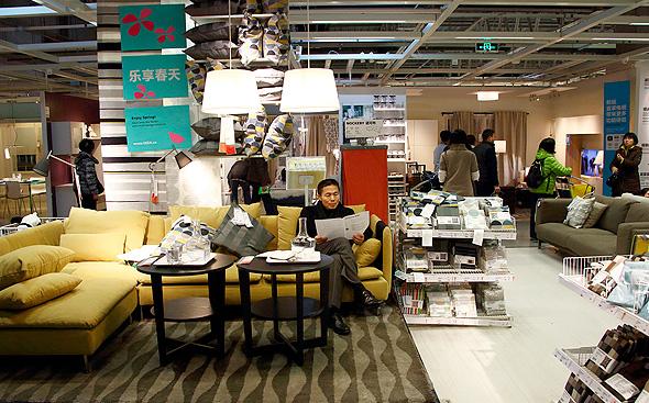 סניף איקאה ב בייג'ינג, צילום: בלומברג