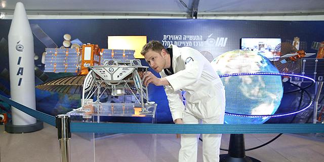 צעד קטן לילד: כיף בתערוכת החלל