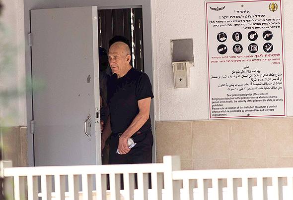 אהוד אולמרט יוצא לחופשה מהכלא, צילום: טל שחר
