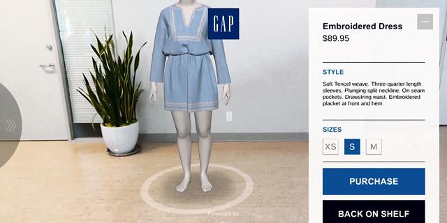 גאפ תציע ללקוחותיה חדרי מדידה וירטואליים בשיתוף פעולה עם גוגל