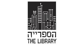 הספרייה