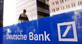דויטשה בנק , צילום: בלומברג