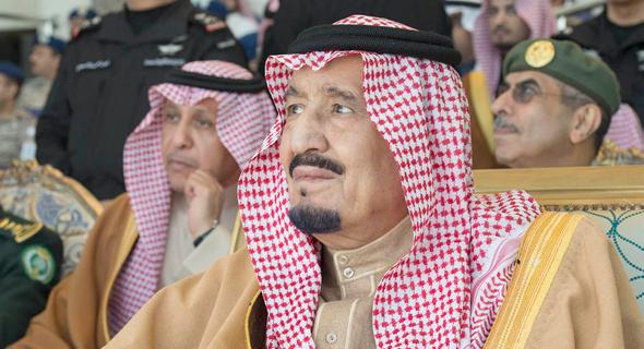 מלך סעודיה סלמן, צילום: איי אף פי