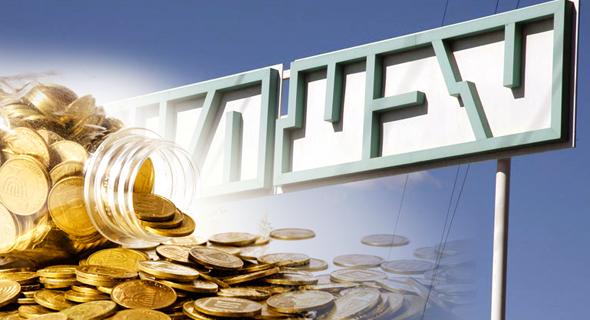 טבע פנסיה כסף חיסכון אגורות, צילום: שאסטרסטוק, בלומברג