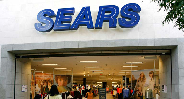 Sears store. Photo: Bloomberg