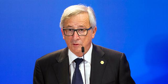 נשיא נציבות האיחוד האירופי ז