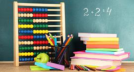 ההוצאה על חינוך (אילוסטרציה), צילום: שאטרסטטוק