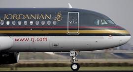 מטוס של רויאל ג'ורדניאן