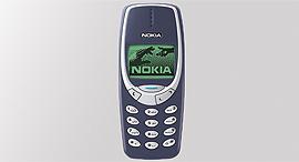 נוקיה 3310 סמארטפון