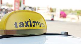 מכונית מונית 5, צילום: istock
