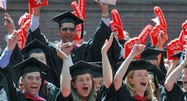 סטודנטים MBA הרווארד טקס הסמכה, צילום: בלומברג