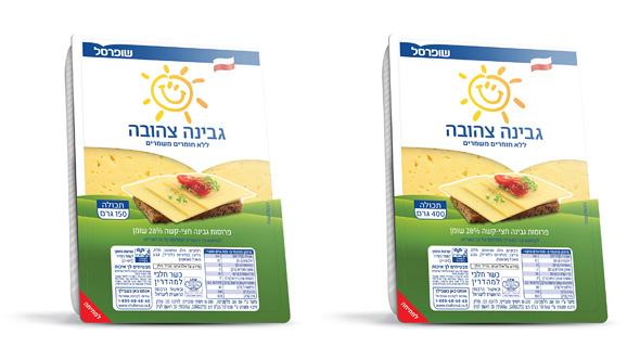 שופרסל גבינות צהובות פרוסות מותג הפרטי, צילום: סטודיו שופרסל