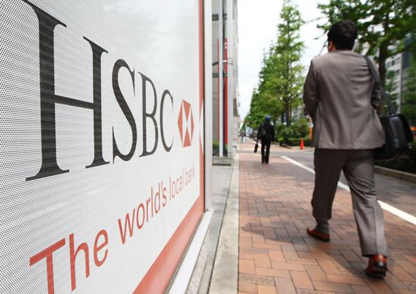 הפסדי HSBC גדלו ל-4.23 מיליארד דולר ברבעון הרביעי של 2016