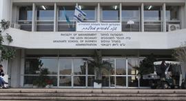 הפקולטה למינהל עסקים בניין רקאנטי באוניברסיטת תל אביב, צילום: אוראל כהן