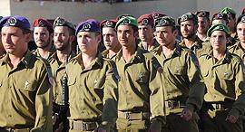"""קורס קצינים צה""""ל צבא קבע, צילום: ישראל יוסף"""