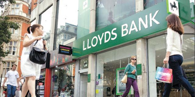 מדינות ה-G20 ילחמו ביחד נגד מתקפות סייבר על הבנקים