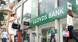 ה-G20 יגן על הבנקים, צילום: בלומברג