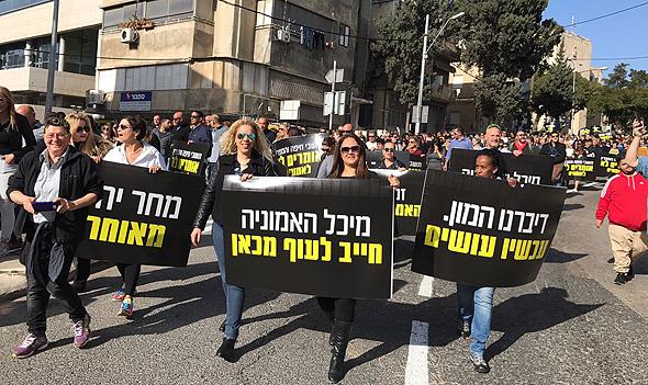 הפגנה נגד מיכל האמוניה