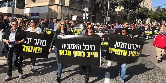 """חמישה מפעלים לביהמ""""ש העליון:  אשר כניסת אוניית אמוניה לישראל"""