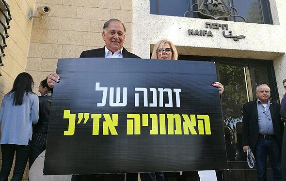 יונה יהב ראש עיריית חיפה בהפגנה מול בית המשפט בחיפה, צילום: דוברות עיריית חיפה