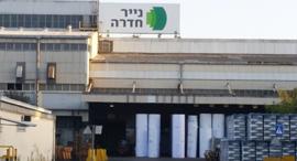 """מפעל נייר חדרה, צילום: יח""""צ"""
