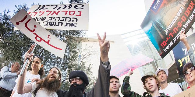 הפגנה נגד מיכל האמוניה בחיפה, צילום: גיל נחושתן