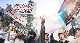 הפגנה כנגד מיכל האמוניה בית המשפט ב חיפה, צילום: גיל נחושתן