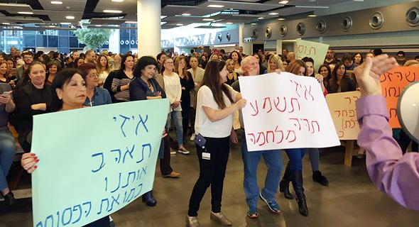הפגנה של עובדי כלל ביטוח