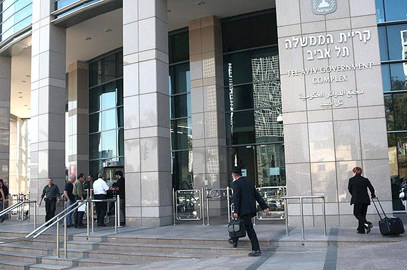 קריית הממשלה מס הכנסה תל אביב