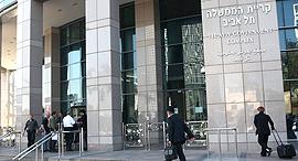 קריית הממשלה תל אביב, צילום: אוראל כהן