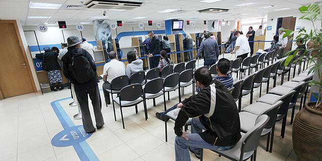 סניף ביטוח לאומי בתל אביב, צילום: טל שחר