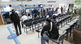 ביטוח לאומי תל אביב, צילום: טל שחר