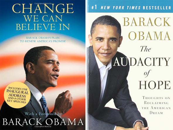 הספרים הקודמים של ברק אובמה