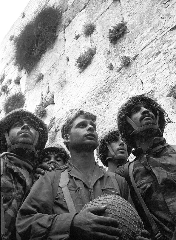 הצנחנים בכותל במלחמת ששת הימים, צילום: דוד רובינגר