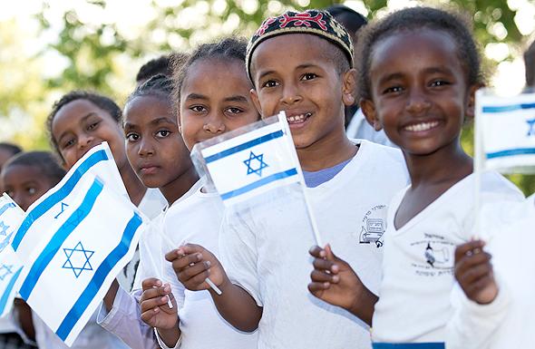 ילדים אתיופים במרכז קליטה איילת השחר (ארכיון)