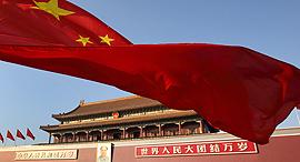סין כלכלת סין בייג'ינג דגל, צילום: בלומברג