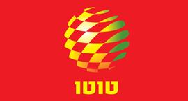 לוגו טוטו המועצה להסדר הימורים בספורט