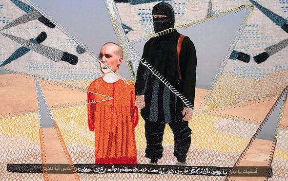 """רקמה על תמונת עריפת הראש של דאעש. """"החרבות הופכות את האירוע לריקוד"""""""