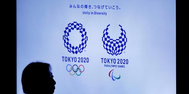 העלות המוערכת החדשה של טוקיו 2020: 12.6 מיליארד דולר