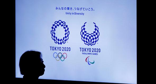 הלוגו של טוקיו 2020 אולימפיאדה לוגו פראלימפי משחקים אולימפיים, צילום: רויטרס