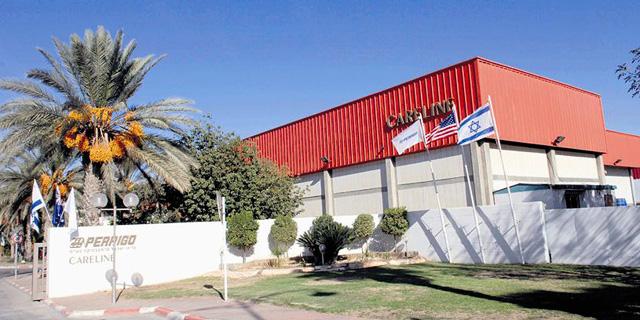מפעל פריגו בירוחם, צילום: חיים הורנשטיין