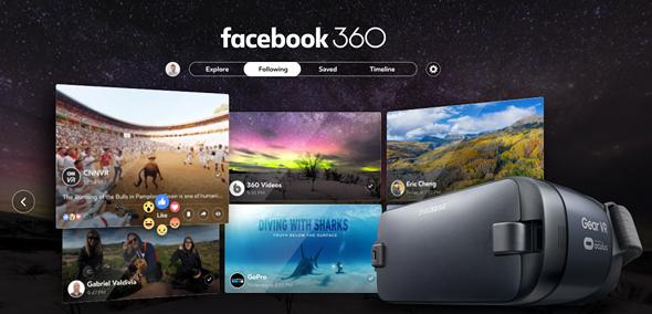 פייסבוק 360 אפליקציה, צילום: fbnewsroomus