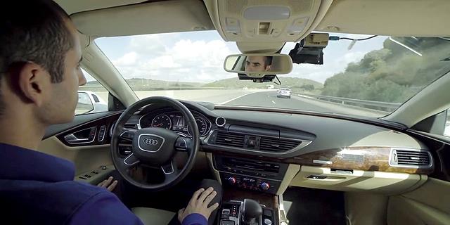 Intel, Mobileye, Volkswagen Team on Israeli Self-Driving Taxi Venture