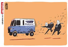 קריקטורה 14.3.17, איור: יונתן וקסמן