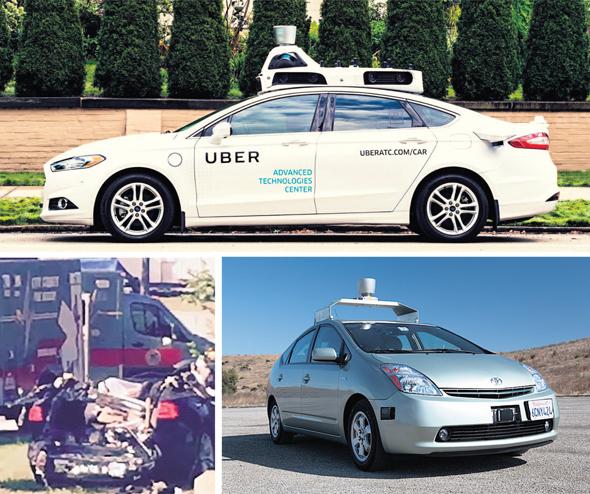 מימין רכב אוטונומי של גוגל של אובר ומכונית אוטונומית עם מערכת מובילאיי של טסלה אחרי תאונה, צילום: אובר, גוגל, בלומברג